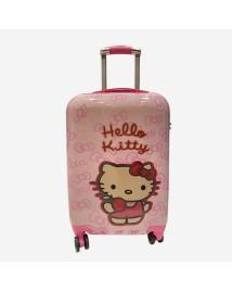 چمدان کیتی *