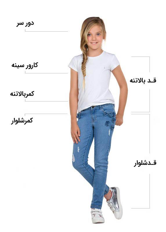 شومیز دخترانه ساتن 7-105
